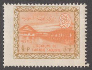 Saudi Arabia #258 unused 1/2p King Saud type 1 photo cv $15