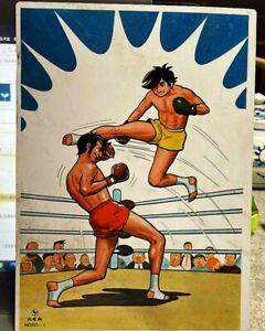 ROCKY ASHITA NO JOE 1965 SHITAJIKI UNDERLAY ANIME SHINGO ARAKI DEZAKI VINTAGE