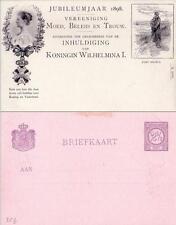 NEDERLAND - WILHELMINA Iª - JUBILEUMJAAR 1898 - RARA CARTOLINA POSTALE