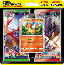 Pokemon SM3 Did You See The Fighting Rainbow? Charmander Blister pack UK