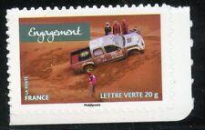 STAMP / TIMBRE FRANCE AUTOADHESIF N° 807A ** FEMMES DE VALEUR / ENGAGEMENT