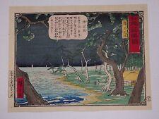 Japanese Ukiyo-e Nishiki-e Woodblock M-Size Print2-333 Utagawa Hiroshige 1876