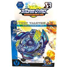 Victory Valkyrie / Valtryek Burst Beyblade Starter Set w/ Launcher B-34 USA