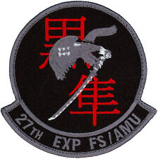 USAF 27th EXPEDITIONARY FIGHTER SQUADRON KADENA DEPLOYMENT 2013 PATCH