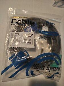 Aten 2L5205U 5.0M USB KVM Cable for CS1708/CS1716 KVM Switches