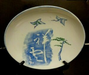 VINTAGE JAPANESE QUALITY PORCELAIN HAND PAINTED WALL PLATE - SIGNED 12 Inch