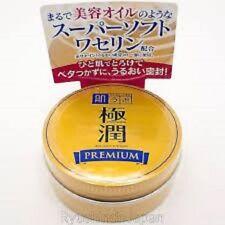 Rohto Hadalabo Gokujun Hada labo Premium Hyaluronic Oil Jelly 25g F/S