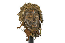 "Haunting Dan Guere Mask 10.5"" - Ivory Coast - African Art"