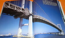 Bridge of Japan photo book building structure architecture #0489