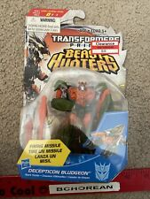 Transformers Prime Cyberverse Commander Class Decepticon  Bludgeon Rare New