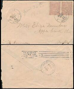 LEBANON - SAIDA 1900, RARE OTTOMAN COVER TO USA., SEE...  #M566