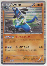 Pokemon Card BW Plasma Gale Lucario 043/070 R BW7 1st Japanese