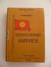 Manuali Hoepli Arcangeli Letteratura e crestomanzia Giapponese 1915 1ª EDIZIONE