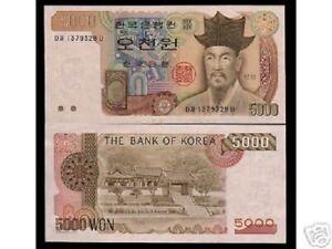 SOUTH KOREA 5000 5,000 WON P-48 1983 BIRD UNC KOREAN MONEY CURRENCY BANK NOTE