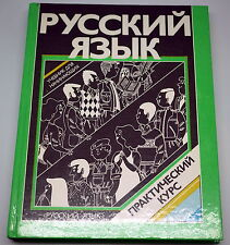 Russian language practical course Exercises workbook drill book for beginners