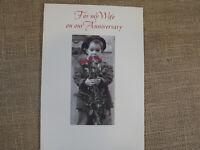 Greeting Card-KIM ANDERSON-BERTRAM BAHNER-Wedding Anniversary Collection~1995