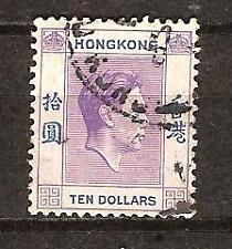 HONG KONG # 166A Used KING GEORGE VI