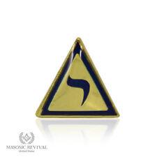 Masonic Lapel Pin Scottish Rite 14th Degree [Elu Perfetto™ by Masonic Revival]