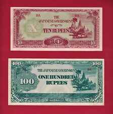 JAPANESE GOVERNMENT / BURMA (1942-44) NOTES: 10 Rupees (P-16a) & 100 Rps (P-17b)