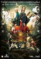 "Chen Kaige ""Legend of the Demon Cat"" Shota Sometani 2018 Fantasy Region 3 DVD"