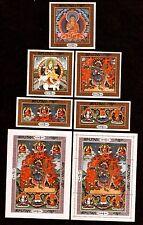 BHUTAN 15 75 2 5 6 NU 1969 BUDDHA ON SILK STAMP THANGKA + 2 X SOUVENIR SHEET 7 v