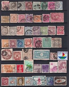 Japan Stamp 1870s-1930 a page of used stamps, mixed conditions, poor to fine