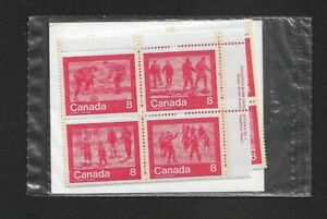 1974 Canada - Winter Olympics - Sealed Set of Four Matching Blocks - MNH.