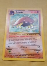 POKEMON PROMO CARD - GOLD W STAMPED - KABUTO