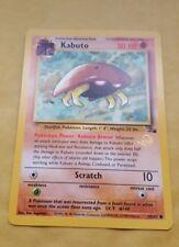 POKEMON PROMO CARD - GOLD W STAMPED - KABUTO NM
