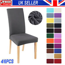 Dining Chair Seat Covers Slip Stretch Wedding Banquet Party Removable Home-Decor