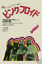 Roger Waters  &  Pink Floyd at Japanese Concert Tour  Poster Psychedelic  1972