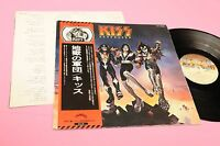 KISS LP DESTROYER JAPAN EX ORIG GATEFOLD OBI AND INSERT !!!!!!!!!!!!!!!!!