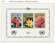 [150736] SUP||**/Mnh || - [BL47] Belgique 1970, bloc feuillet, floralies Gantois