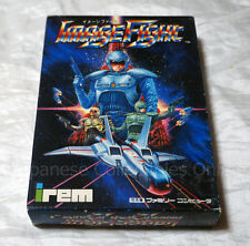 NINTENDO FAMICOM Image Fight irem w/box & manual excellent RARE JAPAN