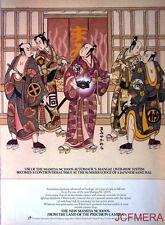 1978 MAMIYA 'NC1000S' Camera Advert - Original (Japanese Samurai) Print AD