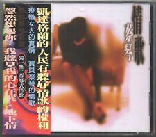 Tsai Chin 蔡琴 Love Songs 情歌 (1996) TAIWAN CD SEALED
