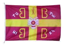 More details for byzantine palaiologos cross flag 150cm x 100cm correct 2:3 ratio