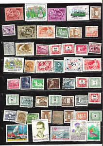 Hungary Stamps D18