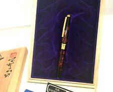 Sailor Maki-E Fountain Pen MINT W/ Wood Box & Papers 1970s-80s