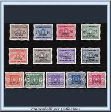 Colonie Italiane 1934 Somalia Segnatasse Serie n. 52/64 Nuovi *