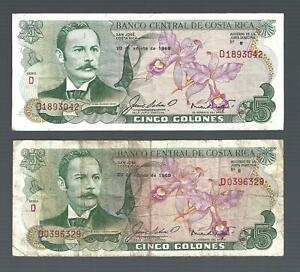 Costa Rica ✨ 1968 5 Colones X 2 banknotes ✨ Collections & Lots #5636