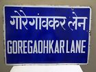 "Vintage Bombay Street Name Sign Goregaohkar Lane Porcelain Enamel Double Sided""F"