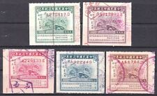 "R1351,  ""Through-Transportation"", China Revenue Stamp 5 pcs, 1948 Shanghai"