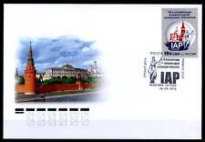 Für Die Verteidigungskämpfe Im 2wk 2fdc.moskau ausg.1 Rußland 2014 Medaillen