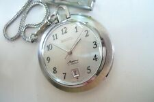 Great Condition ! SEIKO SKYLINER POCKET WATCH
