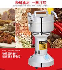 Multifunction High Speed Electric Auto Grain Grinder Mill Flour Powder Machine
