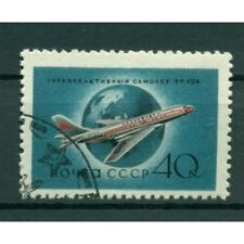 URSS 1958 - Y & T n. 107 poste aérienne - Aviation civile