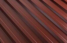 Trapezblech Trapezbleche Dachplatten Sondernposten T-18M 0,5 mm   9,55 €/m2