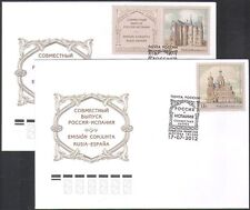 Russia 2012 Churches/Buildings/Architecture/Heritage/History 2 x 1v FDC (n42962)