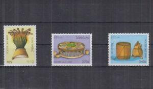 E459. Laos - MNH - Culture - 1997